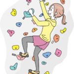 ボルダリングシューズを初心者が選ぶ方法と手入れのやり方