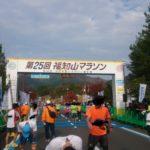 福知山マラソン2019のエントリー、コース攻略法を徹底解説