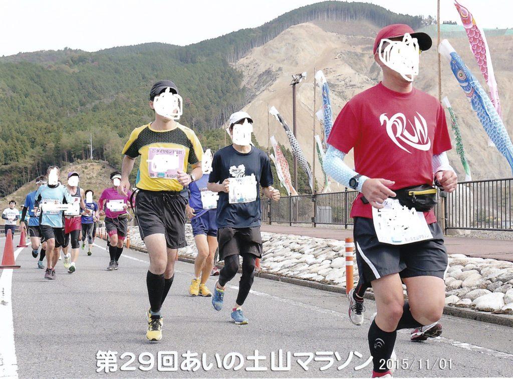 あいの土山マラソン2019のエントリー、コース攻略法を徹底解説 ...